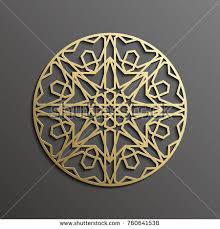 islamic 3d circle ornament vector stock vector 636751075