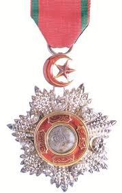 Ottoman Medals Medals