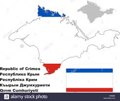 maps crimea russia outline map of crimea with flag regions of russia vector stock