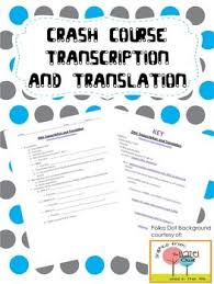 best 25 translation biology ideas on pinterest cell biology
