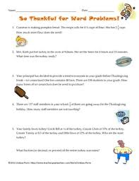nine word problems with a thanksgiving theme skills include