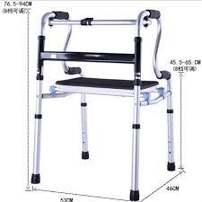 elder walker buy walkers for elderly and get free shipping on aliexpress