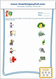 subtraction subtraction worksheets grid free math worksheets