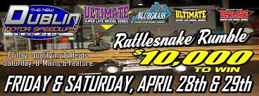 monster truck racing super series ultimate supers on twitter