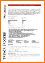 7 volunteer resume template park attendant