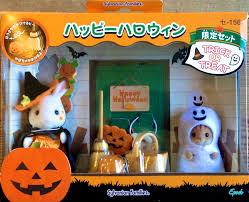 sylvanian families u2013 japanese colleciton u2013 trick or treat