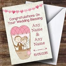 personalised cards wedding day cards wedding blessing page 1