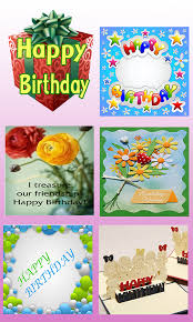birthday stickers u0026 greetings android apps on google play