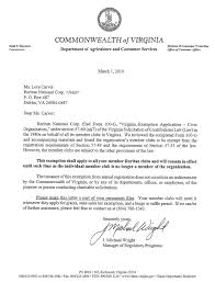 Tax Letter For Donation July 2014 U2013 Ruritan Rapidan District