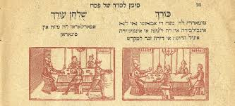 haggadah maxwell house a ladino haggadah with woodcuts and wine spills uw stroum
