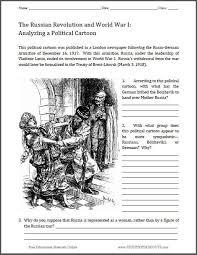 treaty of brest litovsk political cartoon worksheet student handouts