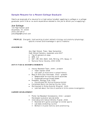 sample resume no work experience college student gallery