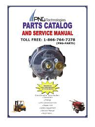 png catalog carburetor pipe fluid conveyance