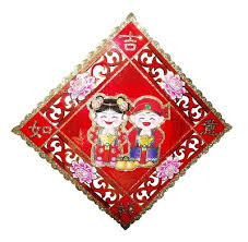 Lunar New Year Home Decorations by Chinese New Year Starts January 28 Human World Earthsky