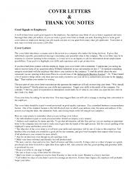 sample thank you note after private interview cover