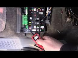 trailblazer interior light fuse location and testing the fuse