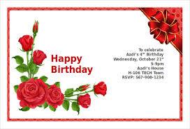 birthday cards invitation 10 ms word format birthday templates