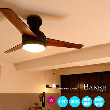 led ceiling fan with remote japanbridge rakuten global market ceiling fans led remote control