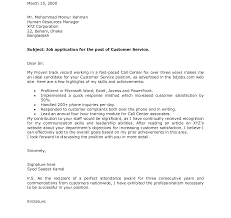 entry level position cover letter analyst entry level jobs cover letter sample amusing photos hd