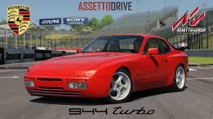 modified porsche 944 assetto corsa porsche 944 turbo s at suzuka circuit youtube