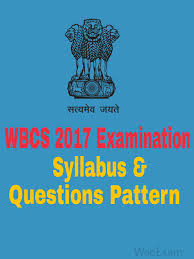 wbcs 2017 examination all update information changes