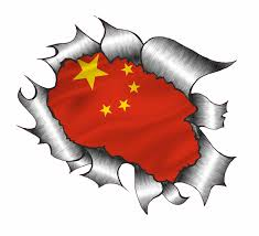 Flag It Stickers Ripped Torn Metal Design With China Chinese Flag Motif External