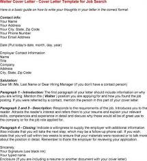 cover letter for waiter waiter cover letter example icoverorguk