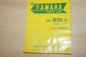 yamaha genuine rs125 type 2a0 78 parts list book manual u2022 9 00