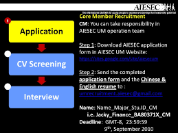 5 join aiesec how to apply