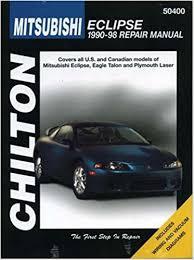 free online car repair manuals download 1992 mitsubishi galant free book repair manuals mitsubishi eclipse 1990 98 chilton repair manuals chilton