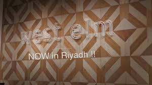 West Elm Wallpaper by Hello Riyadh West Elm Now Open Youtube