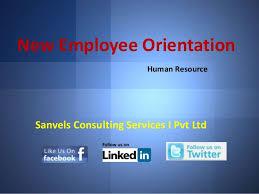 new employee orientation presentation powerpoint sogol co