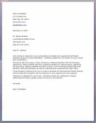 10 sample cover letter for medical assistant budget template letter