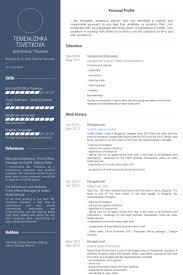 Receptionist Resume Example by Receptionist Resume Samples Visualcv Resume Samples Database