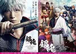 film laga jepang terbaru film live action gintama rilis trailer dan visual poster terbarunya