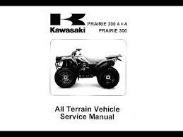 kawasaki prairie 300 4x4 service manual youtube