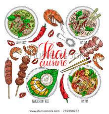 set cuisine set cuisine tom yum เวกเตอร สต อก 789558265