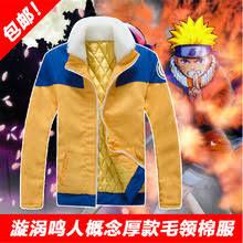 Digimon Halloween Costume Popular Naruto Halloween Costume Buy Cheap Naruto Halloween