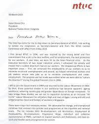 board resignation letter template resignation letter template for resignation letter singapore from