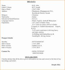 best resume format 2015 download resume format india free download therpgmovie