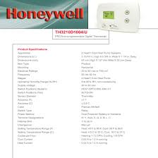 honeywell non programmable heat pump 2 heat 1 cool pro 3000