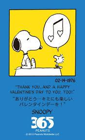 672 peanuts images peanuts comics peanuts