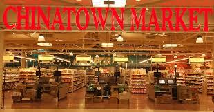 chinatown supermarket chinatown supermarket 中國城超市 中国超市