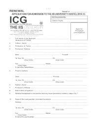 fillable online iisuniv ac hostel form pmd fax email print pdffiller