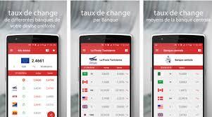si e atb tunisie dinar tunisien une application mobile dédiée au taux de change