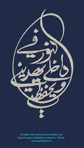 154 best tattoos images on pinterest arabic tattoos tattoo