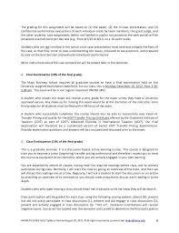 cover letter tamu format