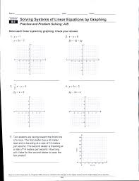 october sky worksheet