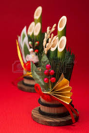 Japanese New Year Decoration Kadomatsu by Kadomatsu Stock Photos U0026 Pictures Royalty Free Kadomatsu Images