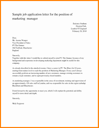 great cover letters for jobs covering letter job application images cover letter ideas